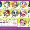 【アイナナ新グッズ】ソル・インターナショナルからMonster Parade衣装の缶バッジが登場!