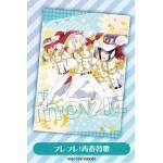 【アイナナ新グッズ】「フレフレ!青春賛歌」「LOVE&GAME」「男子タルモノ!~MATSURI~」シャッフルユニット配信ジャケットを使用したクリアファイル