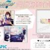 【アイナナ新グッズ】『VISUAL BOARD TOUR 2017』メンバーのコメント・イラスト付き♪ブロマイド16枚&フォトファイルセット「アイドリッシュセブン メモリアルブロマイドセット」8/23発売決定!