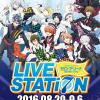 【アイドリッシュセブン LIVEステーション】ライブが体感できる新感覚カフェ!オリジナルグッズも!