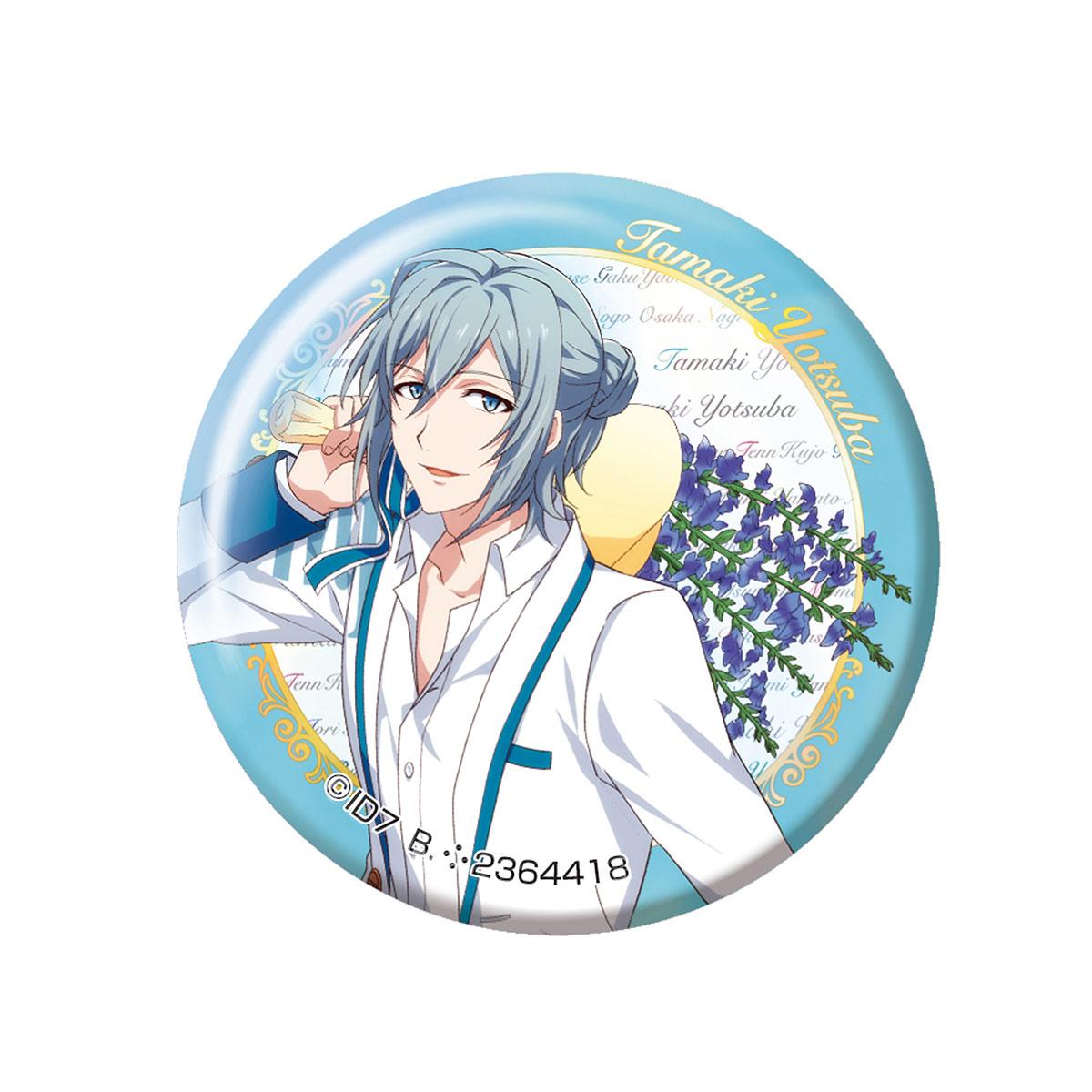 カプセル缶バッジコレクション~IDOLiSH7 ver.~ 四葉環