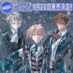 【アイナナCD情報】「TRIGGER 1stアルバム」各店舗特典・ノベルティグッズが発表!「SECRET TRIGGERキャンペーン」パネル行脚も!