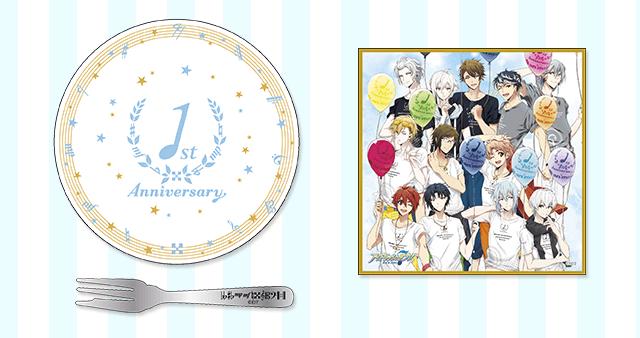 1st Anniversary set(皿、フォーク、色紙)