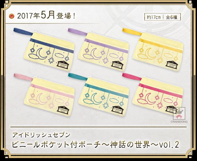 201705_item02