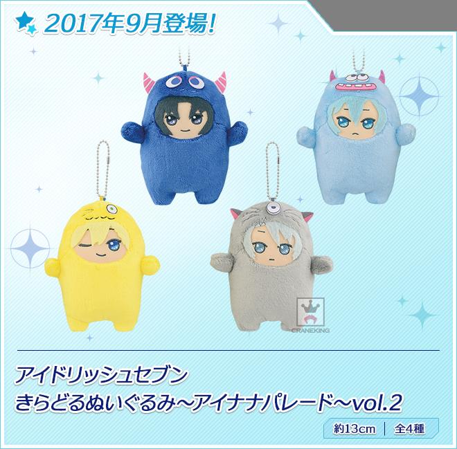201709_item02