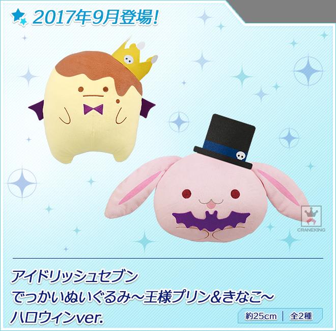 201709_item04
