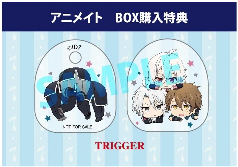BOX予約先着特典:くりっぷ(TRIGGERver)