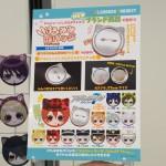 【アイナナ新グッズ】アルジャーノンプロダクトから「アイドリッシュセブン けもみみ缶バッジ」登場!ユニット衣装に猫耳が付いた可愛いデザイン♪