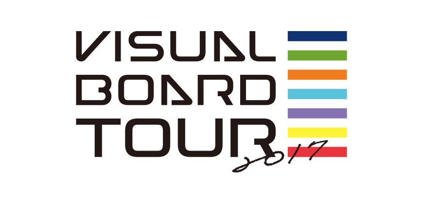 【VISUAL BOARD TOUR 2017】『IDOLiSH7』が7つの都市をイメージした7枚の撮り下ろしビジュアルで日本を横断