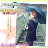 【アイナナ雑誌情報】ビーズログ6月号付録は「三月日和」に掲載されたスペシャルカットのポスター!