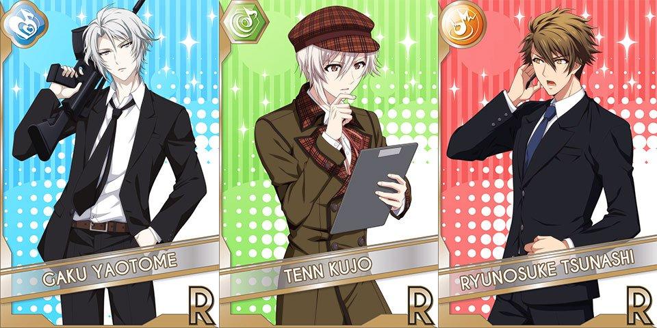 【アイナナゲーム情報】TRIGGERもついに登場!「アイナナ警察2~Three Radiant Guys~」イベント開催決定!さらに復刻も!