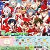 アミューズメント一番くじ アイドリッシュセブン~クリスマスパーティー~