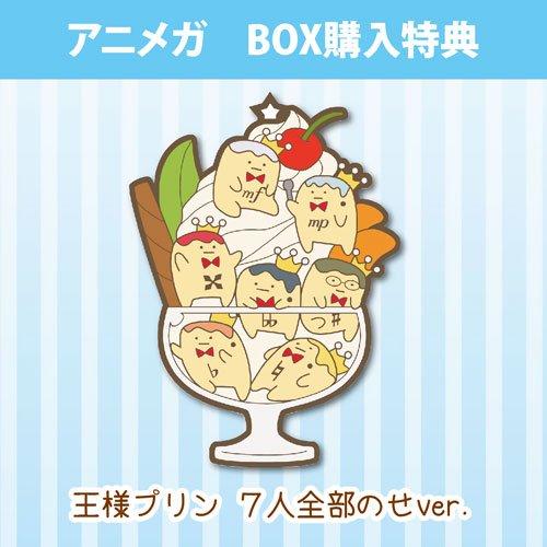 数量限定 BOX購入特典プレゼントキャンペーン
