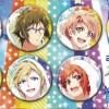 【アイナナ雑誌情報】2D☆STAR Vol.5表紙はRe:vale!アニメイト限定セットはうさ耳パーカーなアイドリッシュセブン7人の缶バッジつき!