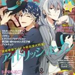 【アイナナ雑誌情報】「2D☆STAR Vol.5」表紙はRe:valeの百&千が目印!アニメイトはIDOLiSH7、7人の缶バッジつきで限定販売!