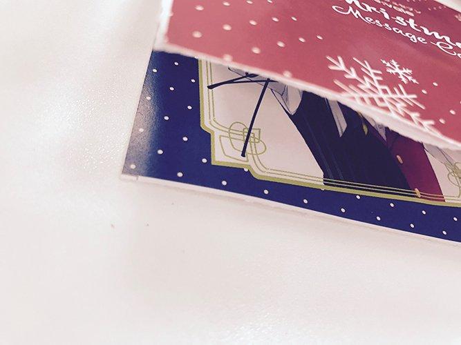『アイドリッシュセブン』Re:valeクリスマスメッセージカード