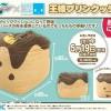 【アイナナ新グッズ】「FACE CUBE王様プリンクッション」特大サイズの王様プリンビッグクッションが登場!