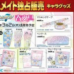【アイナナ新グッズ】春らしい文具シリーズがラインナップ!柔らかいカラーのステーショナリーが登場!