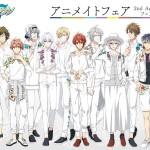 【アイナナ✕アニメイト】「アイドリッシュセブン~2nd Anniversary Fes. フェアinアニメイト~」オリジナルグッズ公開!