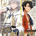 【アイナナ雑誌情報】「PASH!7月号」本日6/9発売!大人気『アイナナ警察』シリーズにまつわる10人のヒーロー&ヴィランをご紹介します