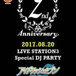 【アイナナ✕アニオン】「アイドリッシュセブン LIVE STATION3 ~Keep the Smile~」アイドリッシュセブン2周年SPver.「LIVE STATION3 Special DJ PARTY」
