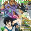 【アイナナ雑誌情報】「PASH!8月号」本日7/10発売!「ファン感謝祭vol.1」レポート掲載♪
