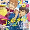 【アイナナ雑誌情報】ビーズログ9月号付録は「ナギ日和」に掲載されたスペシャルカットのポスター!
