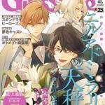 【アイナナ雑誌情報】本日9/8(金)発売10月号「電撃Girls Style(ガルスタ)」『アイドリッシュセブン』ニコイチ新シリーズは掲載延期なので注意!