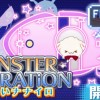 【ポイント制イベント】Special LIVE SPライブ ランキングイベント「MONSTER GENERATiON~褪せないナナイロ~」開催!