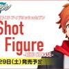 【アイナナアミュくじ】アミューズメント一番くじ アイドリッシュセブン One Shot Style Figure-RIKU NANASE-&-TENN KUJO-