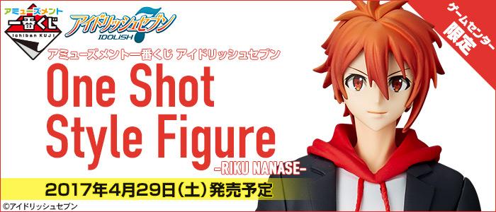 アミューズメント一番くじ アイドリッシュセブン One Shot Style Figure-RIKU NANASE-