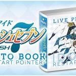 【アイナナプリントキャラマイド】「アイドリッシュセブン LiVE PHOTO BOOK IDOLiSH7-RESTART POiNTER-」