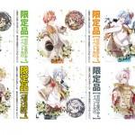 【アイナナ新グッズ】IDOLiSH7&TRIGGERバレンタイン絵柄のアクセサリースタンド&缶バッジセットが登場!