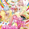 【アイナナAGF情報】アニメイトガールズフェスティバル2016ブース出展決定!