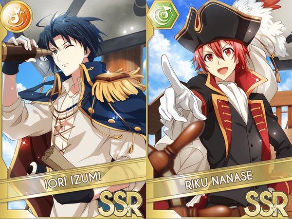 アイナナ海賊団のBon Voyage!-最上級の夢を目指して-SSR和泉一織/SSR七瀬陸