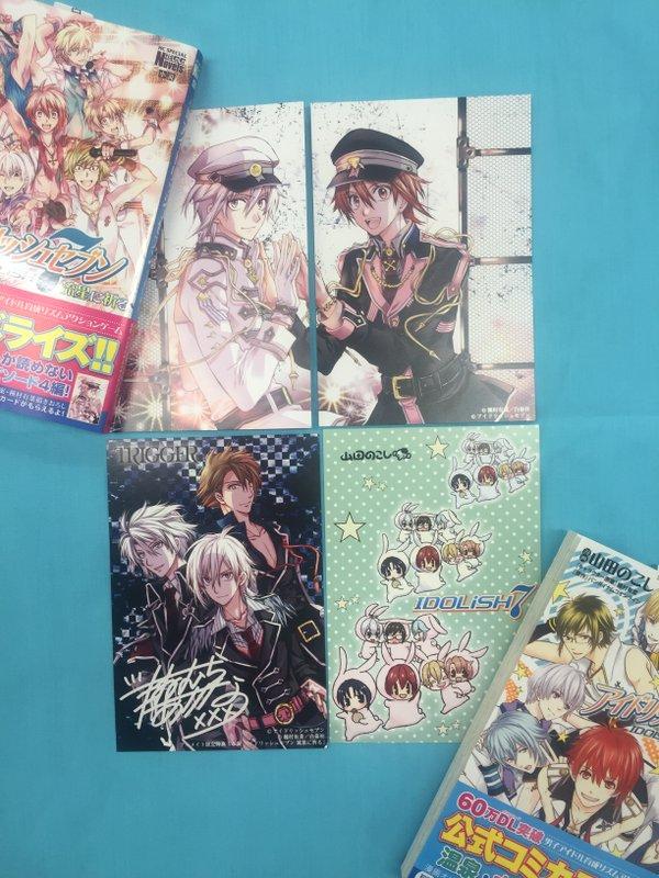 コミック ノベル イラストカード アニメイト購入特典