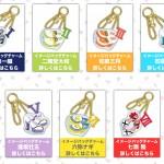 【アイナナグッズ】環の猫耳パーカー&シューズモチーフが可愛いキャラクターバッグチャームが登場!