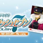 【プリントキャラマイド】百と千ファンにはたまらない!アイドリッシュセブンLiVEPHOTO「NO DOUBT/Re:vale」7/15(土)から登場!