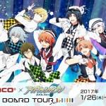 【ナムコ×アイドリッシュセブン】VISUAL BOARD TOUR 2017 キャンペーン開始!