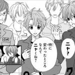 【アイナナコミカライズ】無料で読める花LaLa online本日22日更新!