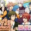 【ビンゴイベント】アイドリッシュセブン2周年記念イベント「Shuffle Talk ~2nd Anniversary!!~」8/29(火)17:00~開催決定!