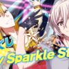 【期間限定レアオーディション】一番くじ衣装グループF(六弥ナギ&九条天)SSR[Happy Sparkle Star!]HSSカード情報