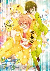 『アイドリッシュセブン』 スペシャルB2ポスター