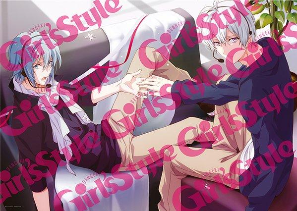 """電撃Girl'sStyle2月号 付録ポスター MEZZO"""""""