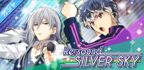 【アイナナオーディション】「Re:sound SILVER SKY」開催決定!