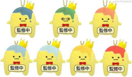 【アイナナ新グッズ】イベントでおなじみ!アイドリッシュセブンに扮した王様プリンのマスコットが登場!