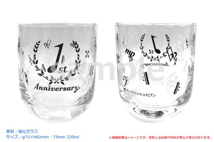 hmm_glass
