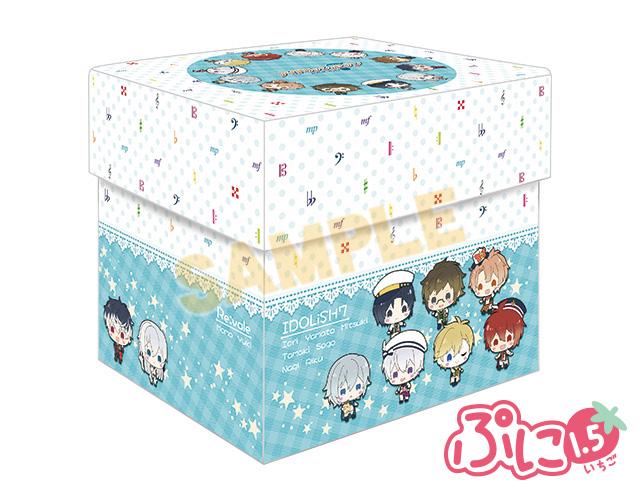 i7_cdbox