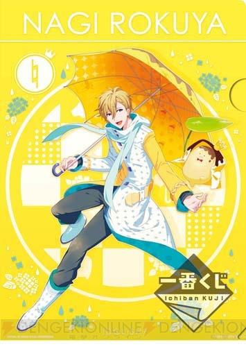 N賞:クリアファイルセット/六弥ナギ