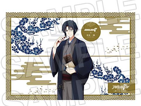 i7_noshi_iori_ol